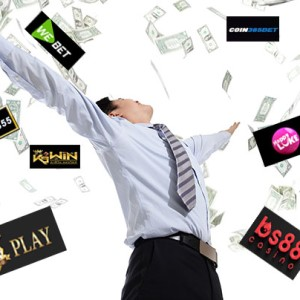 Tips For Successful Online Gambling