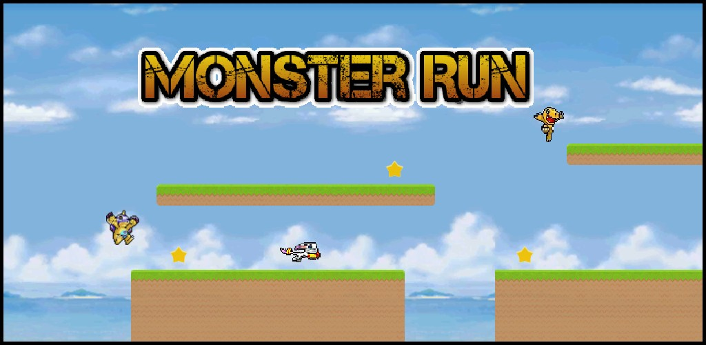 Image Monster Run